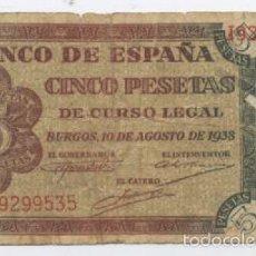 Billetes españoles: 5 PESETAS- 10-08-1938. Lote 55938104