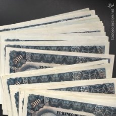 Billetes españoles: 500 PESETA DE 1951 EBC REF 64354. Lote 114723128