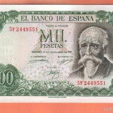Billetes españoles: BILLETE DE 1000 PESETAS DE 1971 CALIDAD PLANCHA VER FOTOS QUE NO TE FALTE EN TU COLECCION. Lote 56893417