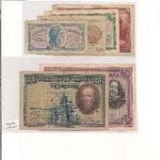 Billetes españoles: BILLETES DE LA REPÚBLICA. Lote 58203801