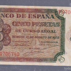 Billetes españoles: BILLETE. CINCO PESETAS. 1938. BURGOS. Lote 57318525