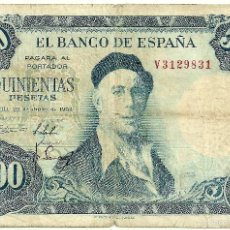 Billetes españoles: BILLETE DE 500 PESETAS DE 1954 (RC+) ZULOAGA (SERIE V). Lote 57336458