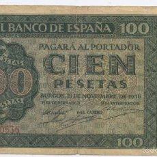 Billetes españoles: 100 PESETAS-BURGOS 21 DE NOVIEMBRE DE 1936. Lote 57348248