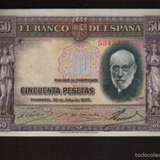 Billetes españoles: BONITO BILLETE DE 50 PTS DE 1935 BUENISIMA CONSERVACION VER FOTO QUE NO TE FALTE EN TU COLECCION. Lote 57362565