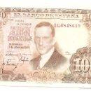 Billetes españoles: 100 PESETAS DE 1953. MBC. Lote 57386224