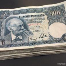 Billetes españoles: 500 PESETAS DE 1951 MUY RARO ESCASO REF6325. Lote 114722638