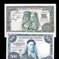 Billetes españoles: LOTE 3 BILLETES ESTADO ESPAÑOL 1953/54/57 RAROS REF 5457. Lote 90352212