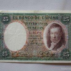 Billetes españoles: 25 PESETAS 1931 . Lote 59134090