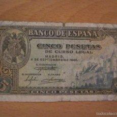 Billetes españoles: 5 PESETAS DE 1940 SERIE E-160 ALCAZAR DE SEGOVIA. Lote 59794152