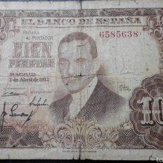 Billetes españoles: BILLETE SIN SERIE DE 100 PESETAS DE 1953. Lote 60551326
