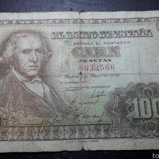Billetes españoles: BILLETE 100 PESETAS SIN SERIE DE BAYEU DE 1948. Lote 60585259