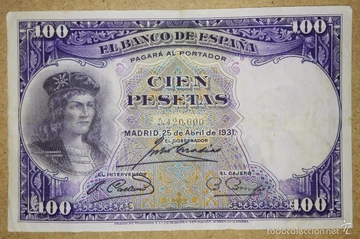 ESPAÑA - 100 PESETAS DEL AÑO 1931 - MBC - SEGUNDA REPUBLICA - SIN SERIE (Numismática - Notafilia - Billetes Españoles)