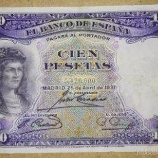 Billetes españoles: ESPAÑA - 100 PESETAS DEL AÑO 1931 - MBC - SEGUNDA REPUBLICA - SIN SERIE. Lote 60829031