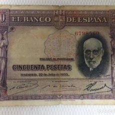 Billetes españoles: BILLETE DE 50 PESETAS AÑO MADRID , 22 DE JULIO DE 1.935. Lote 61726708
