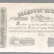 Billetes españoles: CADIZ. BANCA ARAMBURU HERMANOS. 1870. SIGLO XIX. RECIBO DE DEPOSITO BANCARIO. VER. Lote 61730832