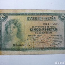 Billetes españoles: BILLETE BANCO ESPAÑA - CINCO PTAS. 1935 --BB. Lote 61940288