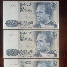 Billetes españoles: LOTE 3 BILLETES SERIE CORRELATIVA 10000 PESETAS ESPAÑA 1985 EN SERIE NO CIRCULADOS BILLETE. Lote 62098576