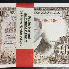 Billetes españoles: PAREJA CORRELATIVA 100 PESETAS DE 1953 PLANCHA DE TACO LUJO REF 3KH. Lote 114723230