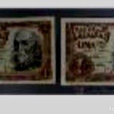 Billetes españoles: LOTE DOS BILLETES 1 PESETA CORRELATIVOS MADRID 22 JULIO BANCO DE ESPAÑA ESTADO PLANCHA. Lote 62224884