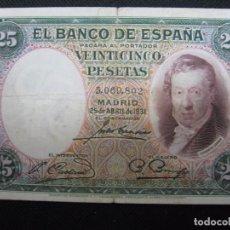 Billetes españoles: 25 PESETAS 1931 II REPÚBLICA VICENTE LÓPEZ. Lote 62457760