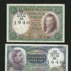 Billetes españoles: LOTE DE 3 BILLETES ESTADO ESPAÑOL 1931 RESELLO CRUZ FALANGE REF 6229. Lote 114722335