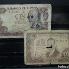 Billetes españoles: 2 BILLETES 100 PESETAS RC UNO SIN SERIE. Lote 63573092