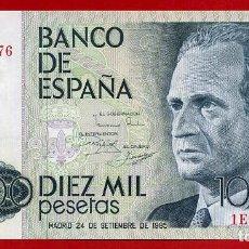 Billetes españoles: BILLETE 10000 PESETAS 1985 , PLANCHA , SERIE 1E , ORIGINAL , T376. Lote 64046699