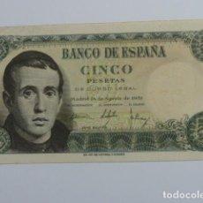 Billetes españoles: 5 PESETAS 16 AGOSTO 1951 JAIME BALMES, SERIE C, SIN CIRCULAR, TACO PLANCHA. Lote 64752583