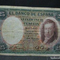 Billetes españoles: 25 PESETAS MADRID 25 DE ABRIL 1931 REPUBLICA ESPAÑOLA. Lote 64787843