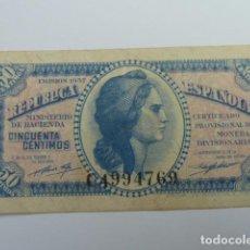 Billetes españoles: BILLETE DE 50 CENTIMOS DE PESETA DE 1937 CECA C, LA RARA, REPUBLICA ESPAÑOLA. Lote 64790123