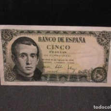 Billetes españoles: 5 PESETAS 16 DE AGOSTO 1951 BC VEAN FOTOGRAFIAS. Lote 65781566
