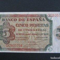 Billetes españoles: 5 PESETAS DE 1938 BURGOS SERIE G-768 SIN CIRCULAR-. Lote 66179774