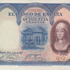 Billetes españoles: BILLETES ESPAÑOLES-ALFONSO XIII 500 PESETAS 1927 (SIN SERIE) (EBC). Lote 67436777
