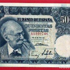 Billetes españoles: BILLETE 500 PESETAS 1951 , MBC++ , SERIE A , ORIGINAL , T748. Lote 67864181