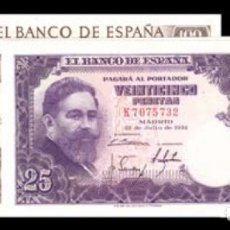 Billetes españoles: LOTE DE 3 BILLETES ESTADO ESPAÑOL REF 7545. Lote 89851328