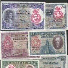 Billetes españoles: LOTE 6 BILLETES ESTADO ESPAÑOL RESELLO FALANGE JONS. REF 634. Lote 114723588