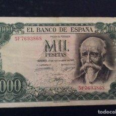 Billetes españoles: 1000 PESETAS DEL AÑO 1971. Lote 69384361
