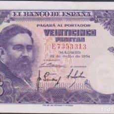Billetes españoles: BILLETES ESPAÑOLES-ESTADO ESPAÑOL 25 PESETAS 1954 (SERIE E) (SC). Lote 69501525