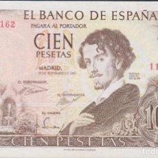 Billetes españoles: BILLETES ESPAÑOLES-ESTADO ESPAÑOL 100 PESETAS 1965 (SIN SERIE) (EBC+). Lote 69859165