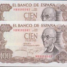 Billetes españoles: BILLETES ESPAÑOLES-ESTADO ESPAÑOL 100 PESETAS 1970 (SERIE ESPECIAL 9B) (SC). Lote 69900269