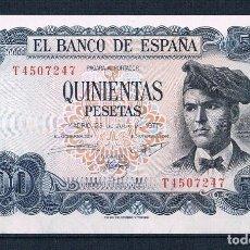 Billetes españoles: 500 PESETAS DE 1971 SC-. Lote 70032401