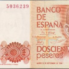 Billetes españoles: BILLETES-MONARQUIA JUAN CARLOS I - 200 PESETAS 1980 (SIN SERIE) PAREJA CORRELATIVA (SC). Lote 70224185