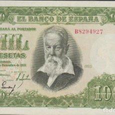 Billetes españoles: BILLETES ESPAÑOLES-ESTADO ESPAÑOL 1000 PESETAS 1951 (SERIE B) (EBC). Lote 176486584