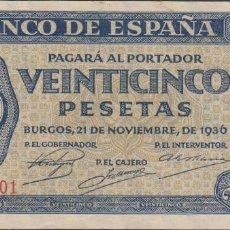 Billetes españoles: BILLETES ESPAÑOLES-ESTADO ESPAÑOL 25 PESETAS 1936 (SEERIE R) (SC). Lote 70259189