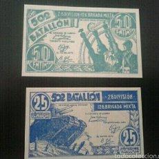 Billetes españoles: BILLETES DE USO INTERIOR DE LA GUERRA CIVIL DE ESPAÑA 502 BATALLÓN. Lote 70585077