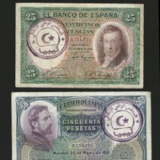 Billetes españoles: LOTE 3 BILLETES PESETAS 1931 COUNTERMARK MAROCCO LIBYA SYRIA TURKEY ÁFRICA. Lote 97147094