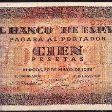 Billetes españoles: 100 PESETAS 1938 SERIE D EBC/EBC+. Lote 71591323