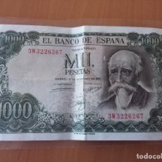 Billetes españoles: BILL0002 - 1000 PESETAS 1971 ECHEGARAY SERIE 3W. Lote 72199039