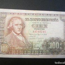 Billetes españoles: 100 PESETAS DE 1948 SERIE A-745 MUY BIEN CONSERVADO RARO. Lote 73051119