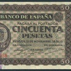 Billetes españoles: 50 PESETAS 1936 SERIE B EBC+. Lote 73450195